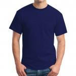 P8YYT01 Yaka ve Kol Özel Üretilebilen T-Shirt