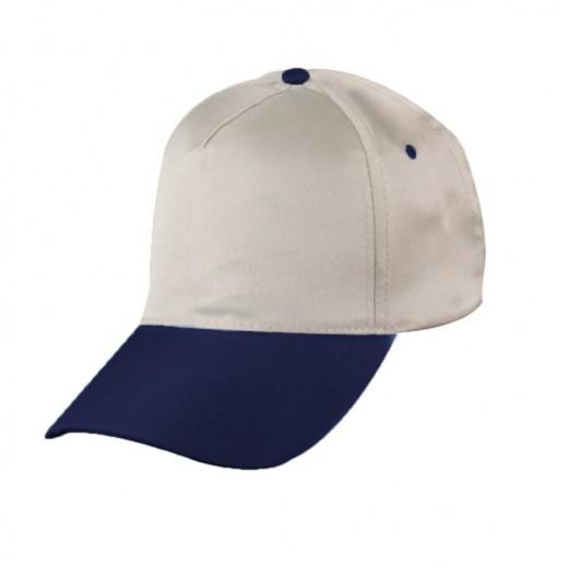 P8306 Renkli Siperli Şapka