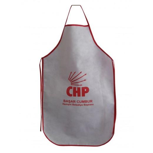 PPMO012 Mutfak Önlüğü